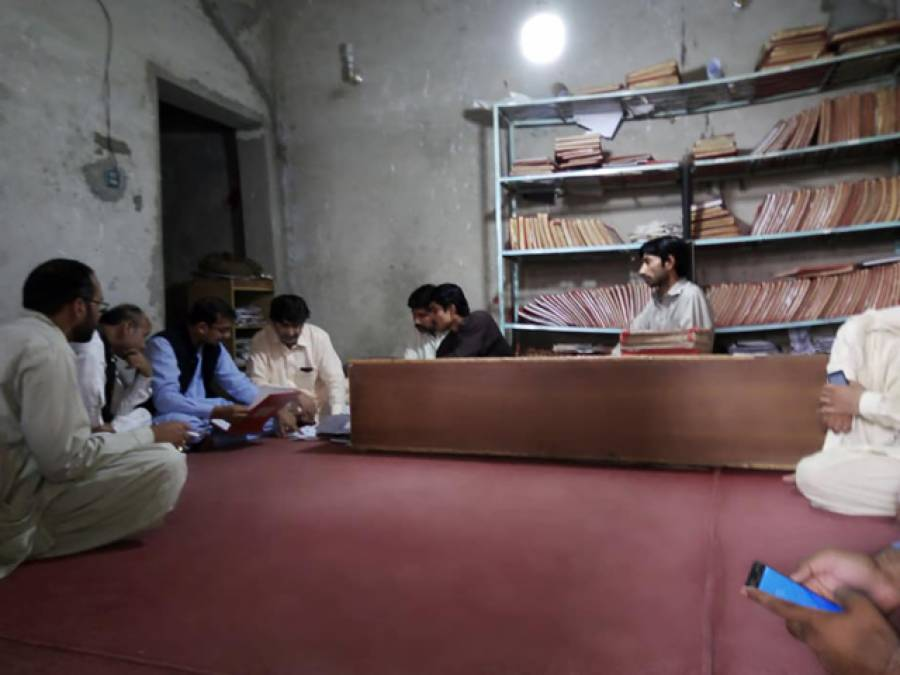 پنجاب میں 'پٹواری'کے عہدے کا نام تبدیل کرنیکا فیصلہ،نیا نام کیا ہو گا ؟جانئے