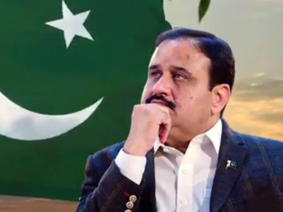 وزیر اعلیٰ عثمان بزدار نے پنجاب کے ایم پی ایز اور صوبائی وزراء کو بڑی خوشخبری سنا دی
