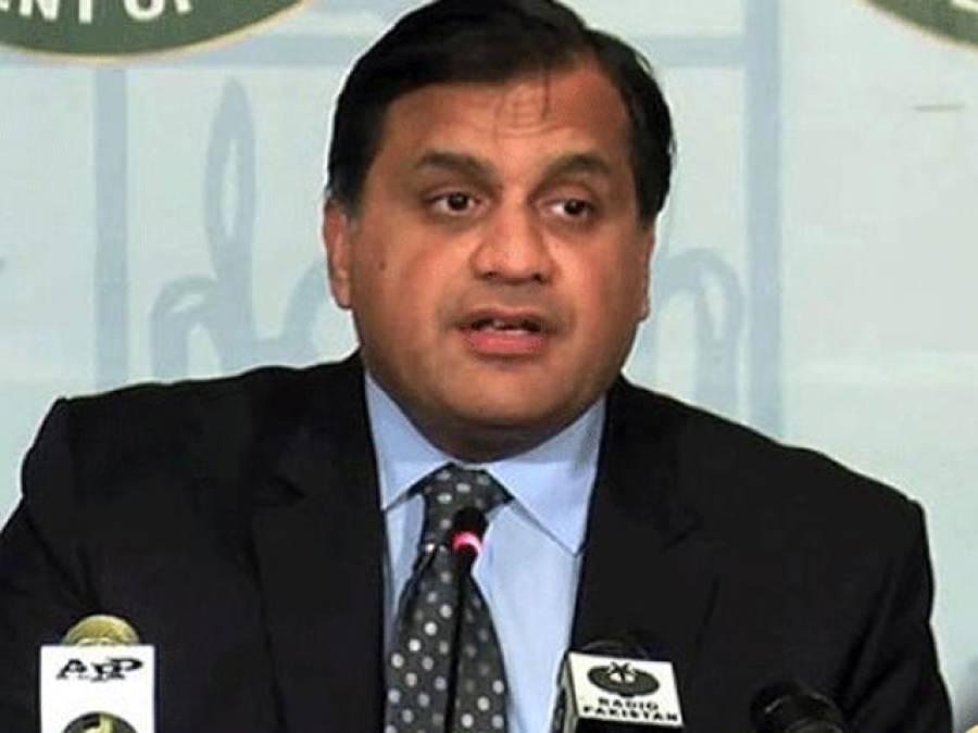 پاکستان نے افغان ناظم الامور کو دفتر خارجہ طلب کرلیا