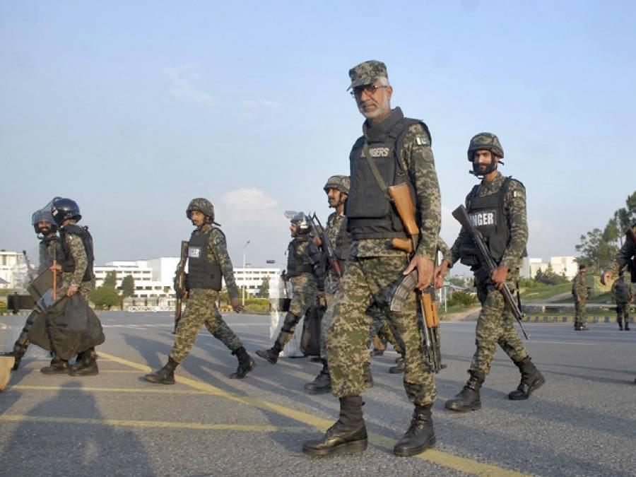 آزادی مارچ،اسلام آباد کے اہم مقامات پر ہائی الرٹ، پولیس اور ایف سی تعینات