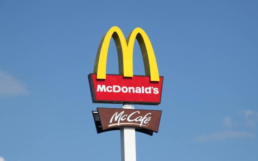 میکڈونلڈ کے سی ای او کو نہایت شرمناک الزام پر نوکری سے فارغ کر دیا گیا، تنخواہ کتنی لیتے تھے؟ جان کر آپ کو یقین نہیں آئے گا