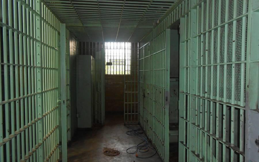وہ جگہ جہاں مسلمان مردوں کو جیلوں میں بند کردیا گیا اور ان کی بیگمات کو اجنبی مردوں کے ساتھ ہم بستری پر مجبور کیا جارہا ہے