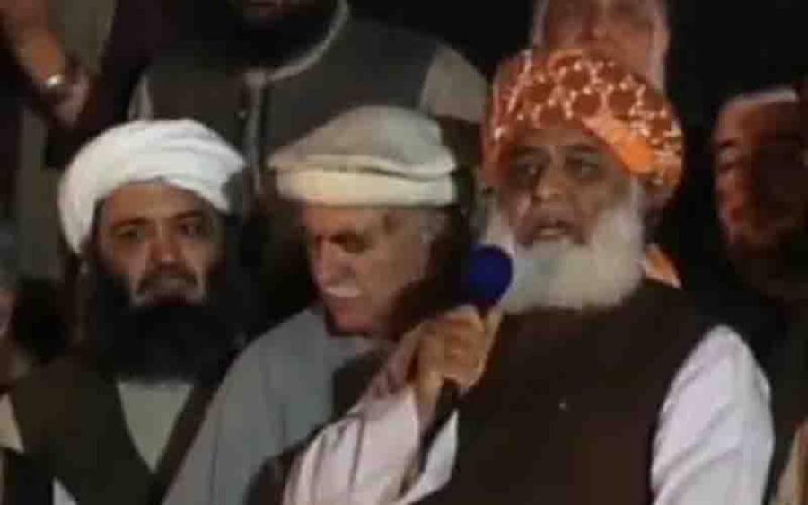 ملک کوبچانا ہے تو حکومت کوایک دن بھی نہیں دے سکتے، ،مولانا فضل الرحمان نے آزادی مارچ کو سیرت طیبہ کانفرنس میں تبدیل کرنے کا اعلان کردیا