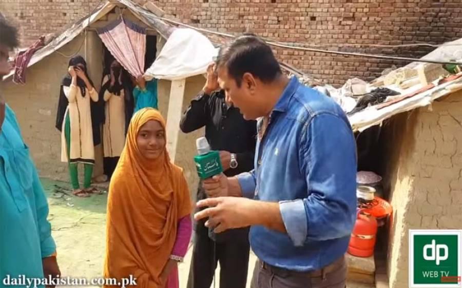 جہالت یا معجزہ؟ پاؤں کے انگوٹھے سے بیماروں کا علاج کرنے والی پاکستانی لڑکی