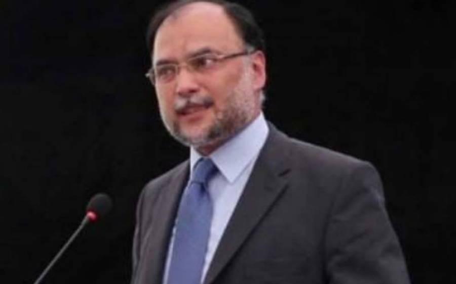 ن لیگ نے نواز شریف کی بیرون ملک روانگی سے متعلق شیخ رشید کے بیان کی تصدیق کردی