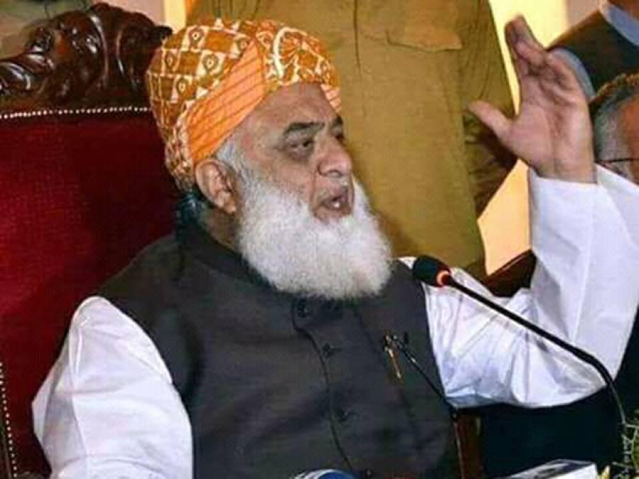 دھرنے سے کوئی جائز فائدہ اٹھاتا ہے تو کوئی خفگی نہیں،دھاندلی سے آنے والوں کوحکومت نہیں کرنےدیںگے:مولانا فضل الرحمان