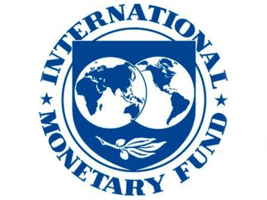حکومتی منصوبوں سے معاشی استحکام شروع ہوگیا: آئی ایم ایف مشن