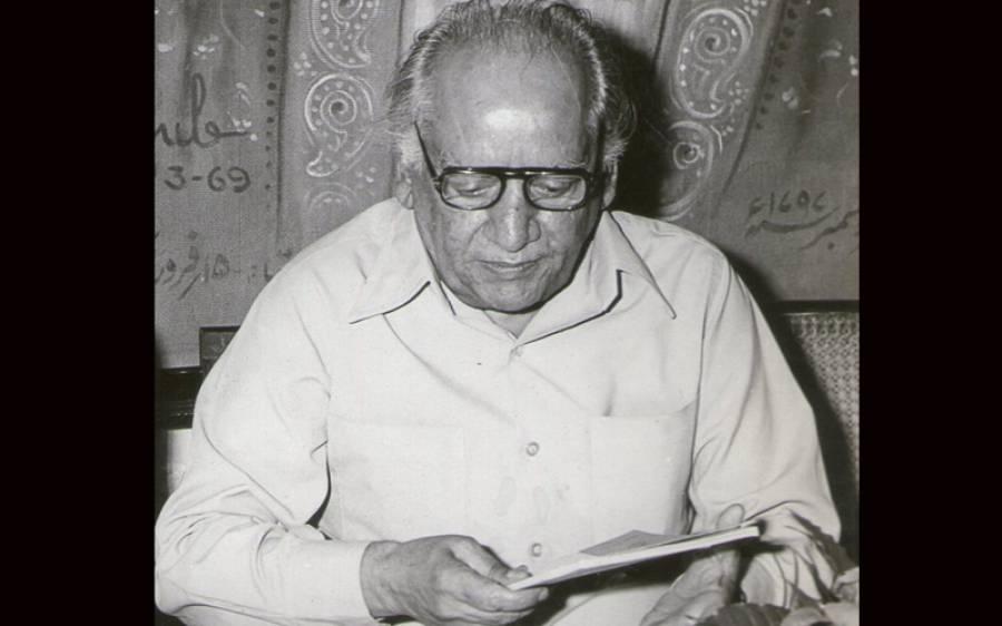انقلابی شاعر فیض احمد فیض کی آج 35 ویں بر سی، ان سے فیضیاب ہونے کاسلسلہ آج بھی جاری