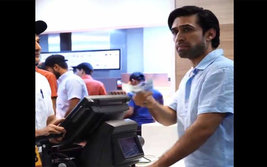 پاکستانی اداکار علی رحمان کی انتہائی شرمناک ویڈیو 'لیک' ہوگئی