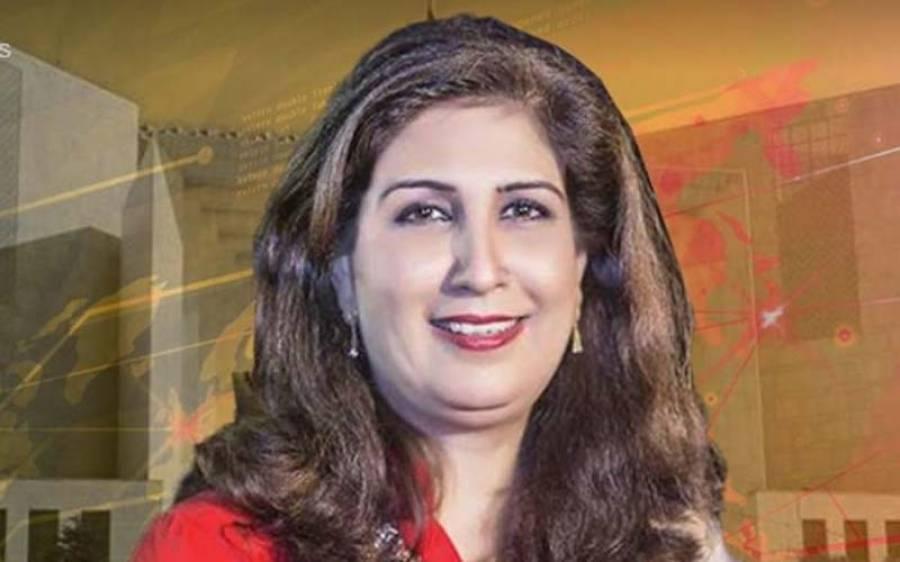 پیپلز پارٹی کی شہلا رضا نے رپورٹس کے معاملے میں وزیر اعظم عمران خان کا ساتھ دینے کا اعلان کردیا