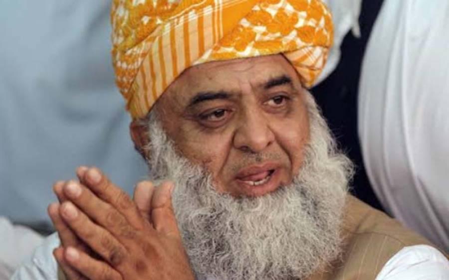 مولانا فضل الرحمان پھر سرگرم ہوگئے ، اپوزیشن کی آل پارٹیز کانفرنس بلانے کا فیصلہ