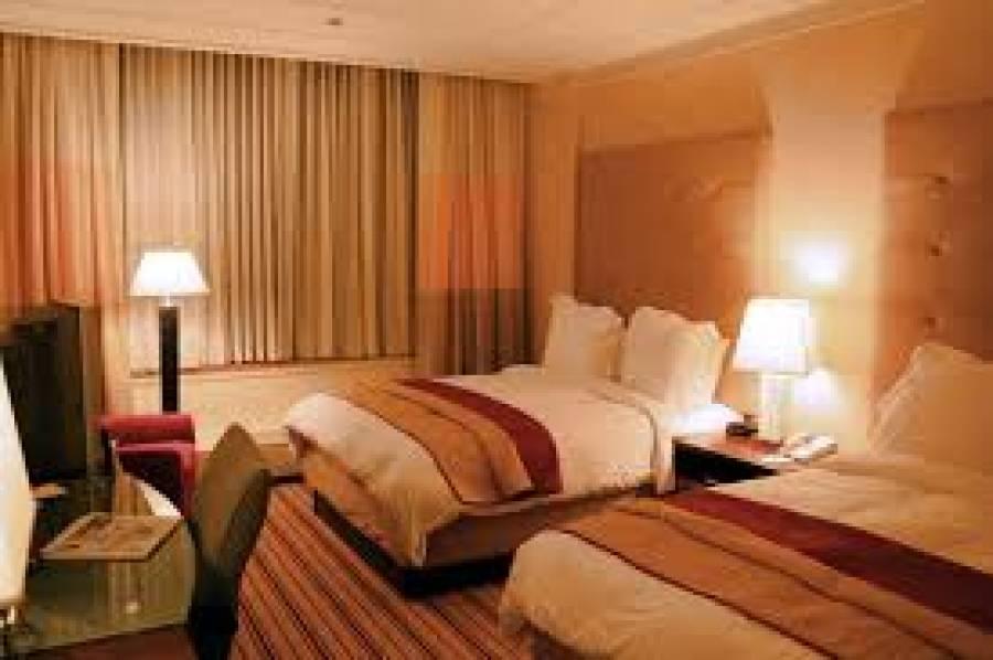 وہ ہوٹل جس نے شہریوں کو نیند پوری کرنے کے لیے مفت سروس کی آفر کردی