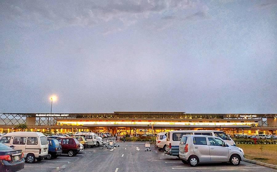 اسلام آباد ائیرپورٹ پرنادرا کو مطلوب2افراد گرفتار