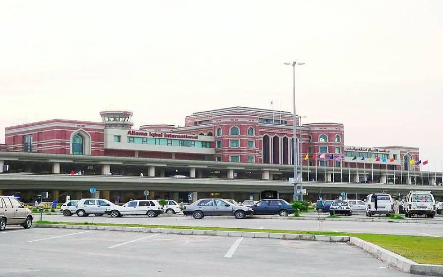 لاہور ایئرپورٹ پر منشیات سمگلنگ کی کوشش ناکام،لاکھوں روپے مالیت کی منشیات سمیت2 افراد گرفتار