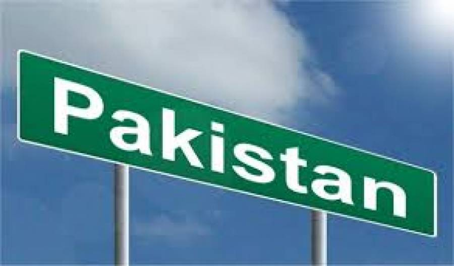 پاکستانیوں کیلئے خوشخبری، تیل و گیس کے نئے ذخائر مل گئے