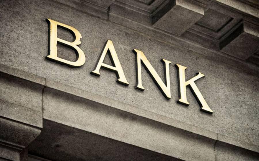 ایک بینک اکاﺅنٹ، دو مالک، ایک جمع کروائے، دوسرا وزیراعظم کا تحفہ سمجھ کر نکال کر لے جائے، ایسا واقعہ کہ جان کر آپ کی ہنسی نہ رکے
