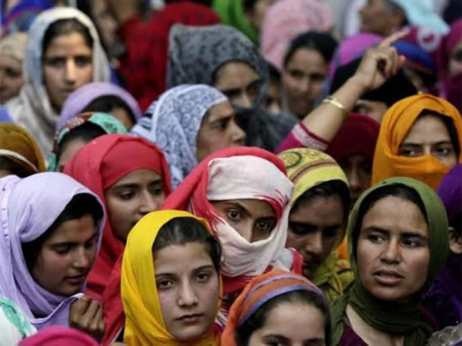 مقبوضہ کشمیر میں خواتین کی عصمت دری کو جنگی ہتھیار کے طور پراستعمال کیاجاتاہے، روح فرسا انکشاف