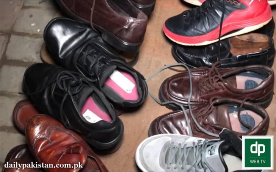 شہر کی وہ جگہ جہاں مہنگے برانڈڈ جوتے چند سو روپے کے ملتے ہیں