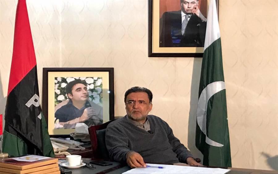 تحریک انصاف کی حکومت آنے سے پاکستان کا سیاسی نظام برباد ہوگیا ، قمر زمان کائرہ
