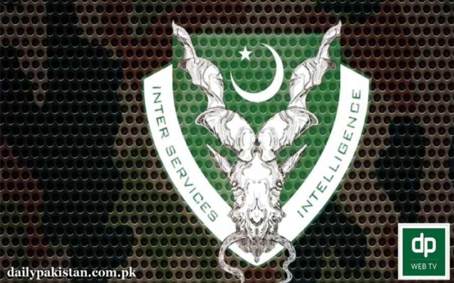 آئی ایس آئی کا مارخور والا لوگو کس پاکستانی نے بنایا؟