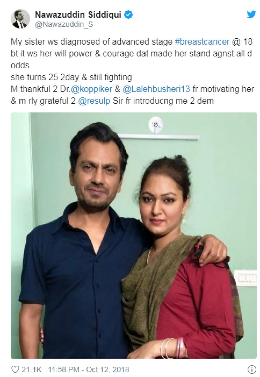 مشہوربھارتی اداکار کی بہن 26برس کی عمر میں انتقال کرگئیں،وجہ جان کرآپ بھی دکھی ہوجائیں گے