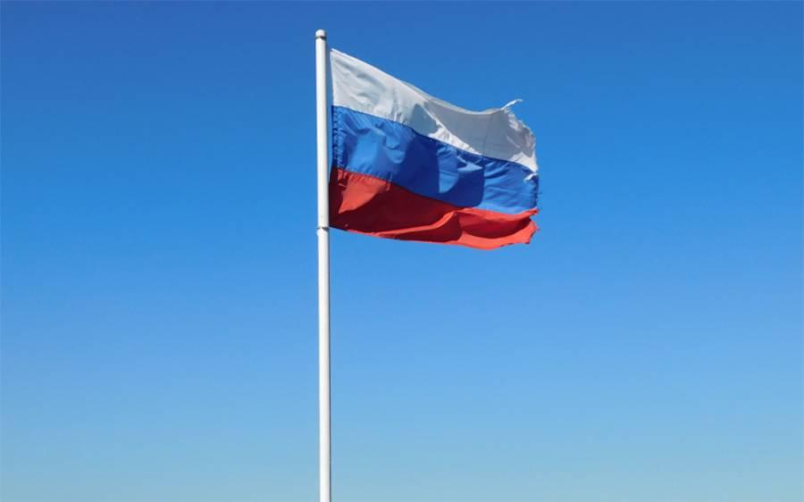 روس پاکستان میں کتنے ارب ڈالر کی سرمایہ کاری کا خواہش مند ہے اور کونسے طیارے دینے کی پیشکش کرے گا ؟ پاکستانیوں کیلئے بڑی خوشخبری
