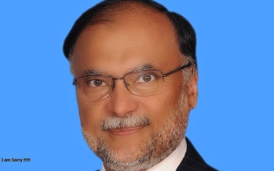 'نیازی صاحب مذمت عوام کرتی ہے آپ صاحب اقتدارہیں آپ سے۔۔۔' احسن اقبال کا جواب بھی آگیا