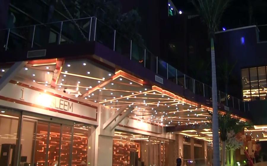 رائل سوئس ہوٹل، لاہور ایئرپورٹ کے قریب پاکستان کا پہلا اصلی فائیو سٹار ہوٹل کھل گیا