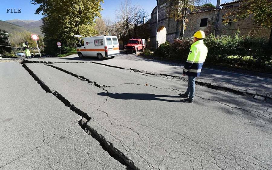 سوات اور گردو نواح میں زلزلہ