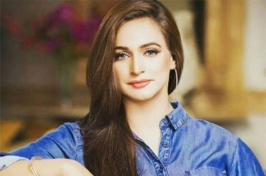 اداکارہ نور نے 5 ویں شادی کر لی