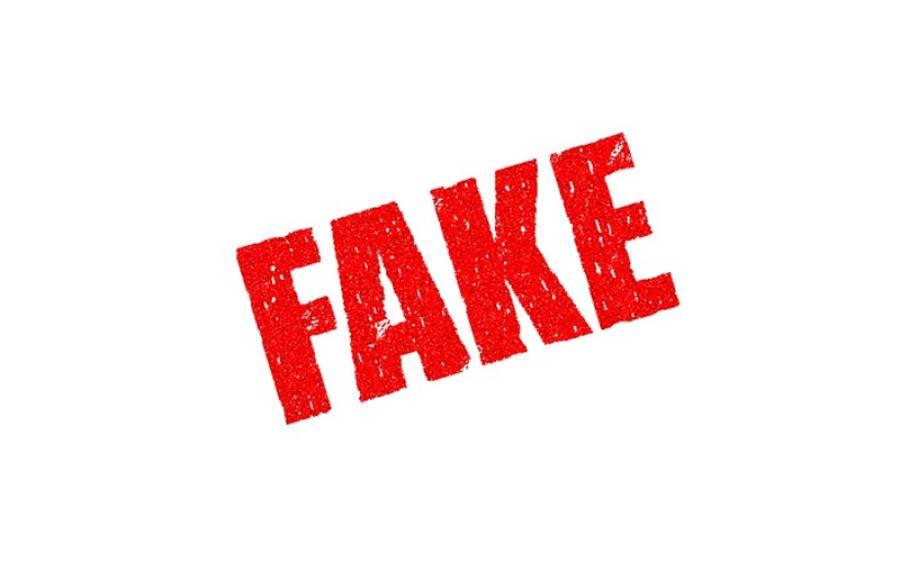 مسلم لیگ ن کے رکن اسمبلی اور معروف رہنما کی ڈگری جعلی نکلی ، حیران کن انکشاف