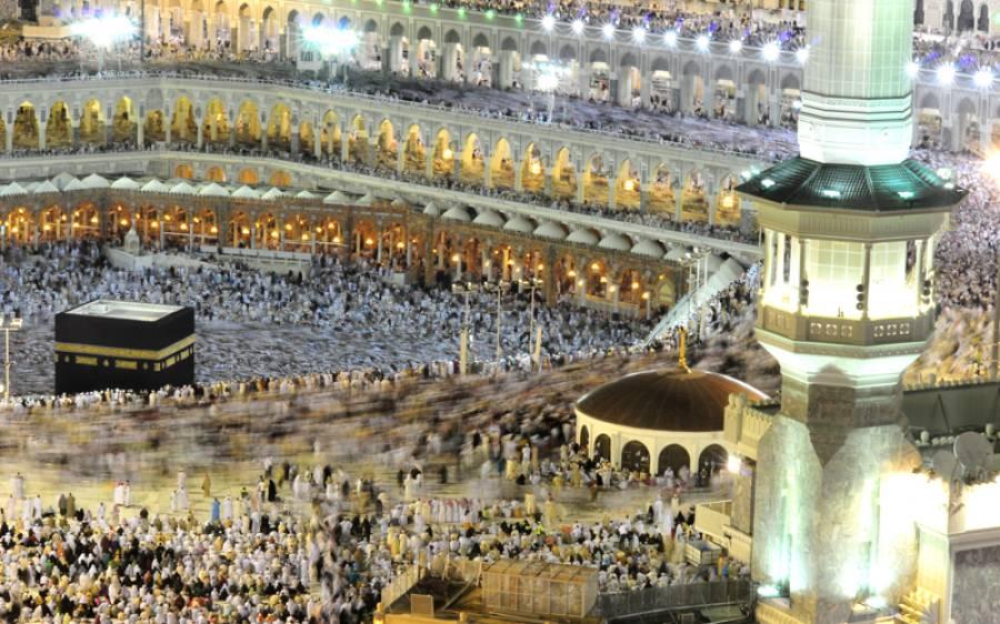 سعودی عرب نے زائرین کیلئے نئی پریشانی کھڑی کردی، اعلان کردیا