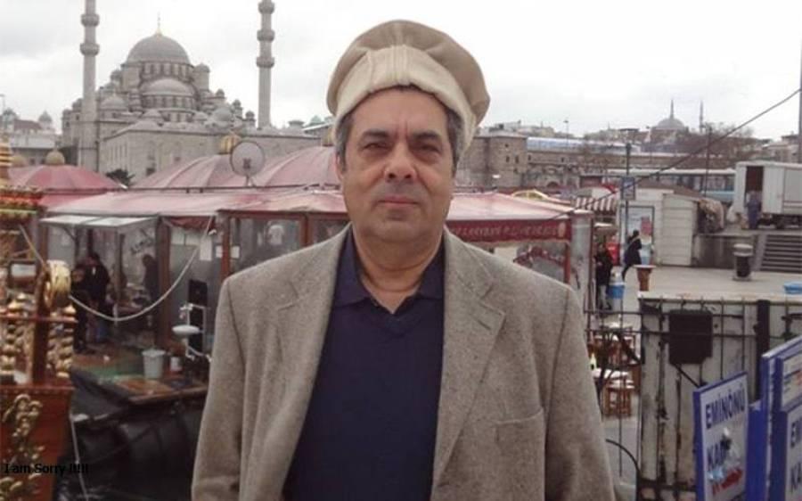 نواز شریف سے مضبوط سیاستدان کبھی نہیں دیکھا،حفیظ اللہ نیازی کادعویٰ