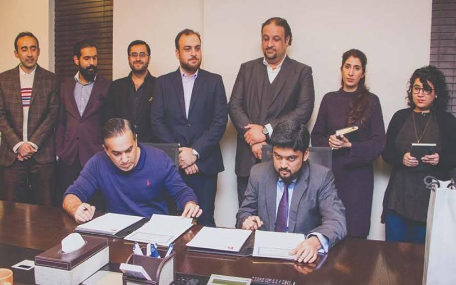 زمین اوپل کی تعمیرات کا ٹھیکہ مختار سنز کے سپرد، تعمیراتی معاہدے پر دستخط کر دیے گئے