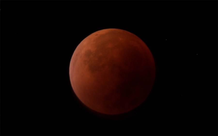 رواں سال کا پہلا چاند گرہن کس دن اور کس وقت شروع ہو گا ؟ محکمہ موسمیات نے اعلان کر دیا