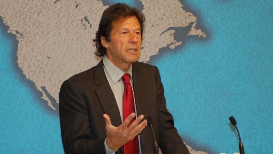 وزیراعظم عمران خان نے اہم مشاورتی اجلاس آج طلب کرلیا