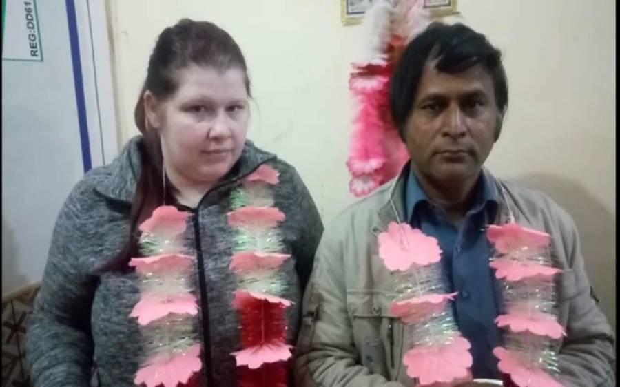 ایک اور غیر ملکی حسینہ پاکستان چلی آئی، جرمنی کی انجینئر لڑکی نے بورے والا کے پلمبر سے شادی کرلی