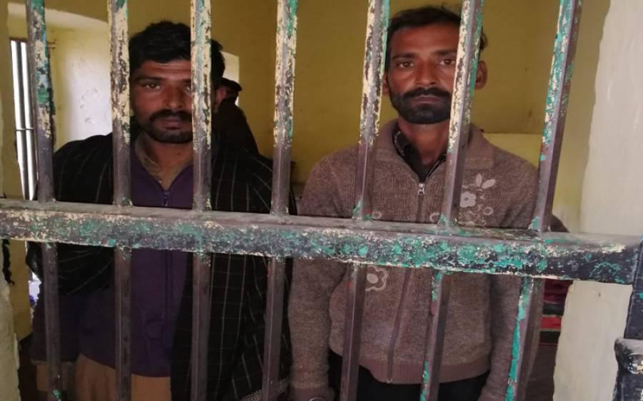 25 سالہ خاتون کو غیرت کے نام پر قتل کرنے والا شوہر اور بھائی گرفتار