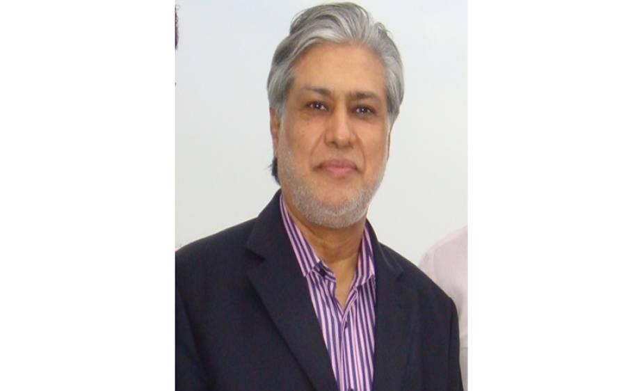 اسحاق ڈارکی گلبرگ لاہورمیں رہائش گاہ کونیلام کرنے کی تیاریاں مکمل، سرکاری بولی 18کروڑ50لاکھ روپے مقرر