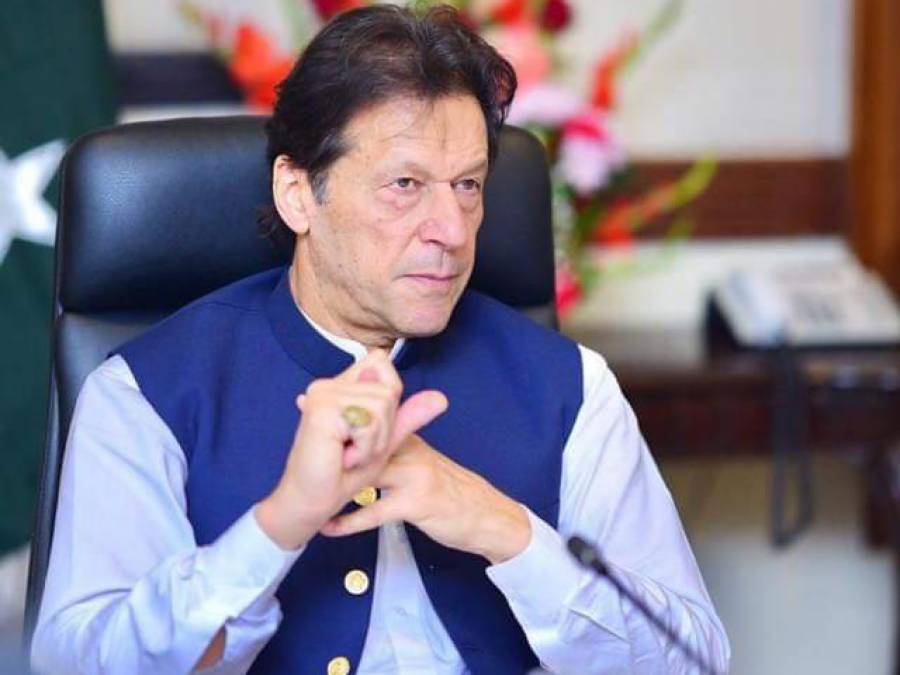 چین نےمشکل حالات میں مدد کی،سی پیک منصوبوں پرعملدرآمد تیز کیاجائے:وزیراعظم عمران خان