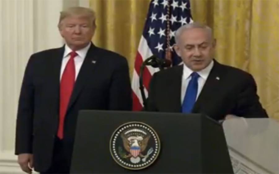 ٹرمپ کا مشرقِ وسطیٰ میں امن پلان،مسئلہ فلسطین کا 2 ریاستی حل پیش کردیا