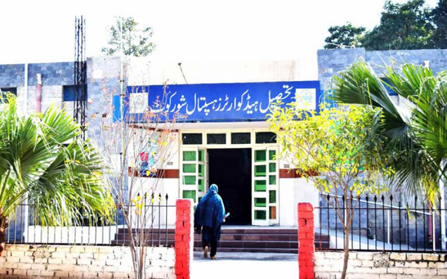 شور کوٹ کے تحصیل ہسپتال میں سینئر ڈاکٹر نے سٹاف نرس کے ساتھ ایسا کام کردیا کہ آپ کو بھی غصہ آجائے