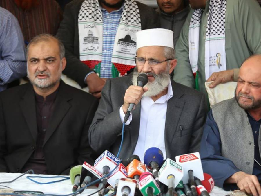 حکمران منافقت چھوڑ کر جہاد کشمیر کا اعلان کریں:سراج الحق