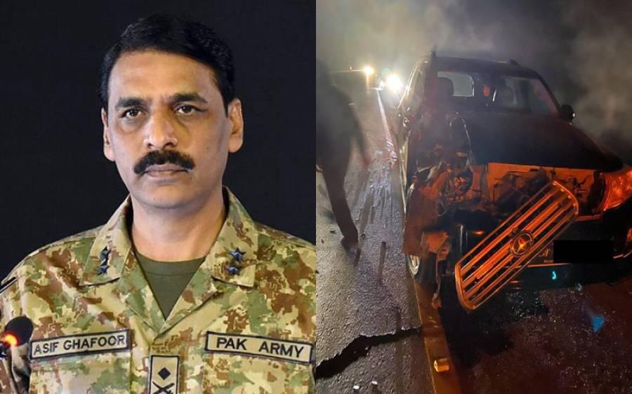 سابق ڈی جی آئی ایس پی آر میجر جنرل آصف غفور کی گاڑی کا موٹروے پر ایکسیڈنٹ