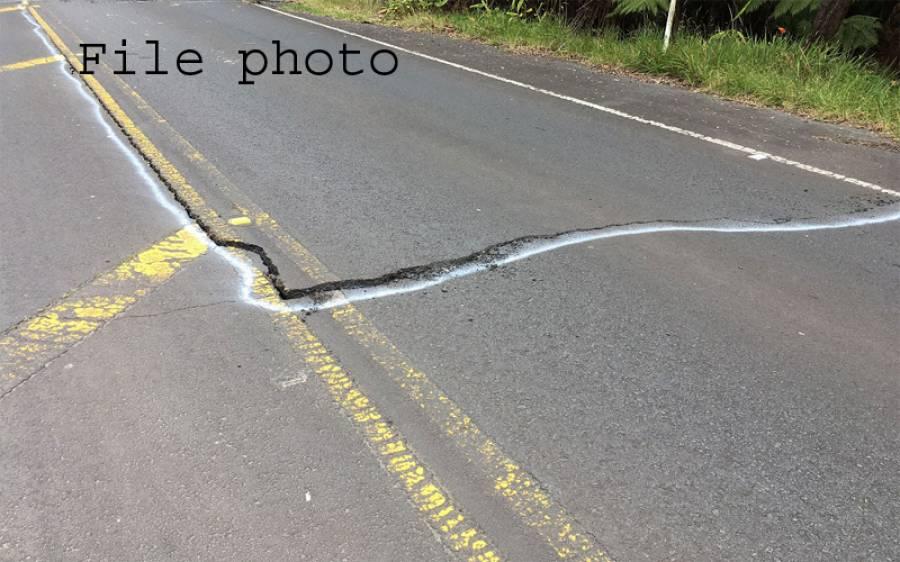 گلگت بلتستان میں زلزلے کے جھٹکے