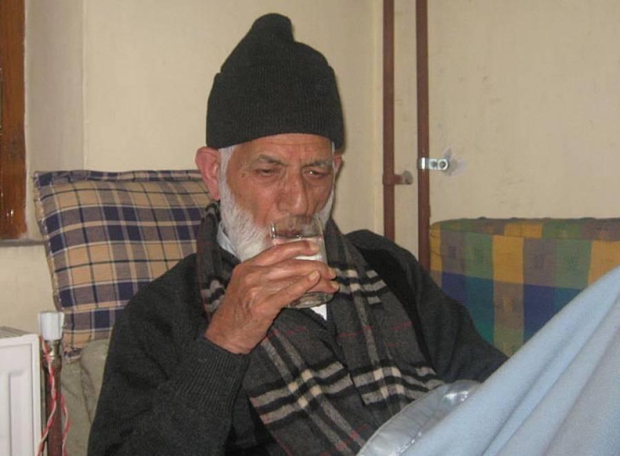 سرینگر،بھارتی فورسزنے چیئرمین حریت کانفرنس سید علی گیلانی کے ذاتی ملازم کو گرفتارکرلیا