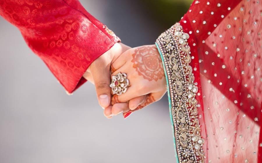 نوجوان لڑکی نے شادی کے 12 گھنٹے کے بعد شوہر سے طلاق لے لی ، لیکن کیوں ؟