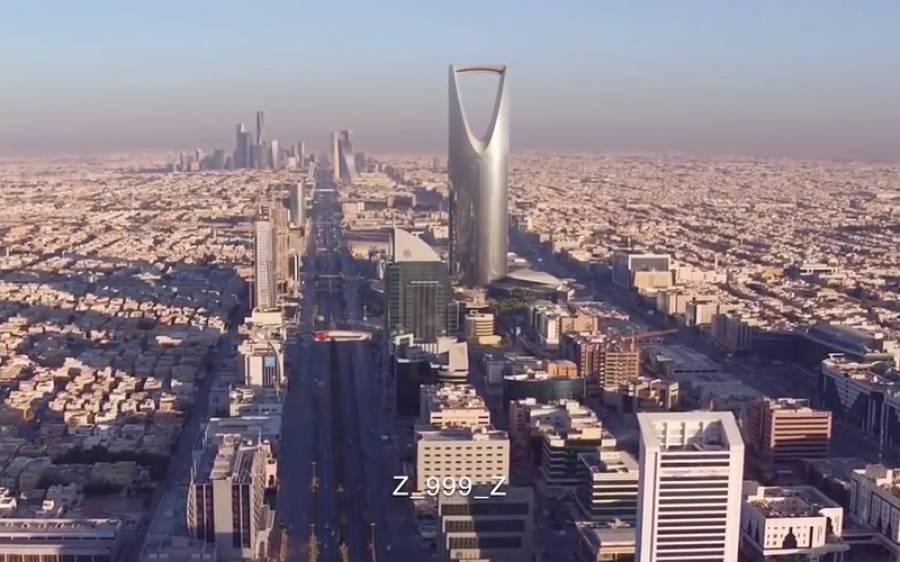 سعودی عرب میں بھی پاکستان والا کام ہو گیا ، پٹرول کی قیمتیں بڑھا دی گئیں