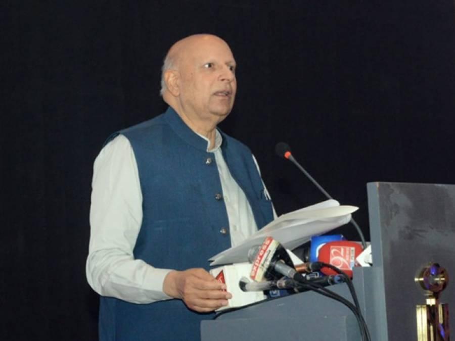 ایل این جی اوربجلی سمیت مختلف منصوبوں کے مہنگے تر ین معاہدوں پر۔۔۔گورنر پنجاب نے تہلکہ خیز بیان جاری کر دیا