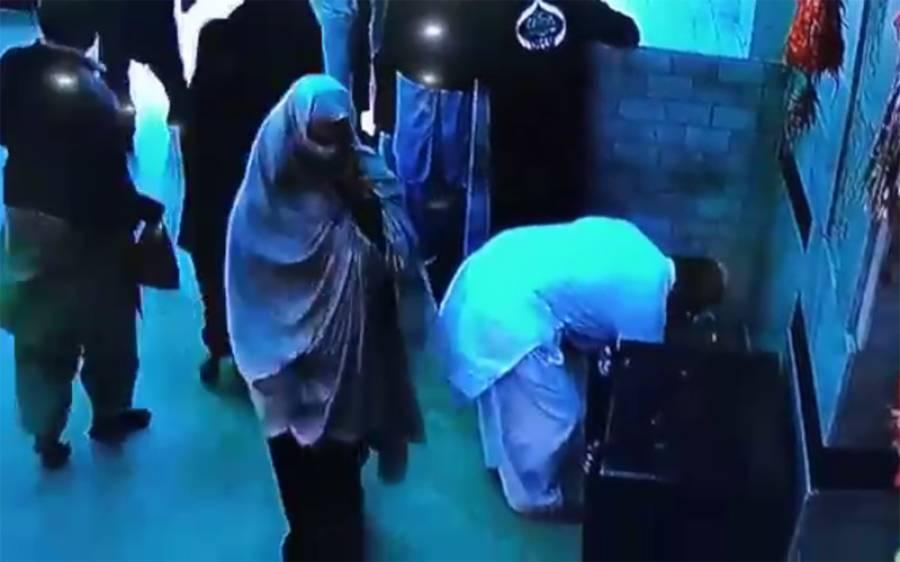 بشریٰ بی بی کی دربار بابا فرید پر بنا پروٹوکول حاضری، فرائض میں غفلت برتنے پر 28 افسران و ملازمین کے تبادلے